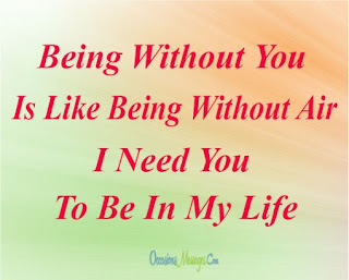 I Love You Short Romantic Love Messages Whatsapp SMS