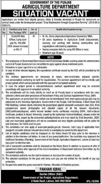 agriculture-department-punjab-jobs-2020-advertisement