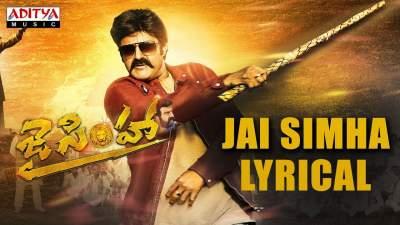 Jai Simha (2018) Hindi Dubbed Tamil Telugu Movies 480p
