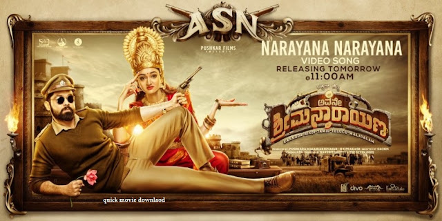 avane srimannarayan movie