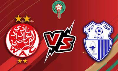 مشاهدة مباراة الوداد ضد اتحاد طنجة 26-04-2021 بث مباشر في الدوري المغربي