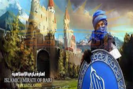 سودان إمارة باري الإسلامية