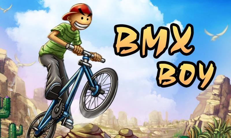 تحميل لعبة الدراجة