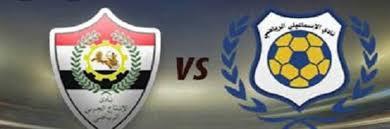 # مباراة الإسماعيلي والإنتاج الحربي مباشر 1-5-2021 الإنتاج الحربي ضد الإسماعيلي في الدوري المصري