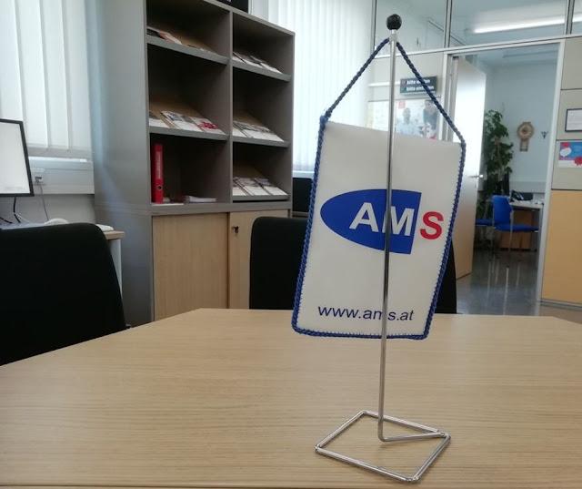 النمسا: ضبط شخص احتال على وكالة العمل