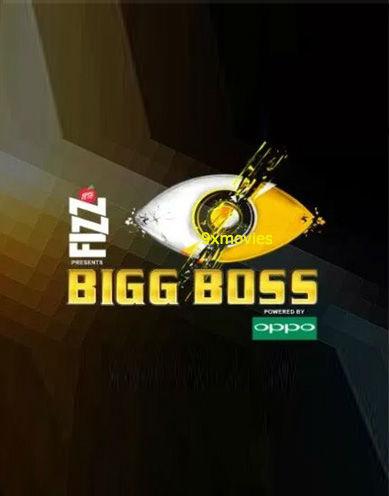 Bigg Boss S11E05 - 05 Oct 2017
