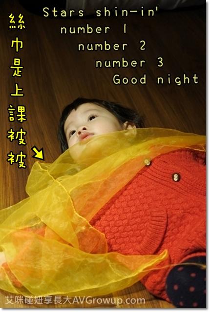 台北MT-板橋MT-音樂律動課-英文律動-美國授權music together-Hello Song-MT樂器-奧福樂器
