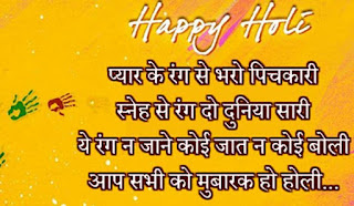 Happy Holi Special Wishes Greetings Photo Pics Images Status58