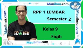 RPP 1 Lembar Fiqih kelas 9 Semester 2 daring