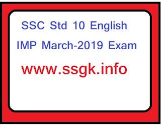 SSC Std 10 English IMP March-2019 Exam