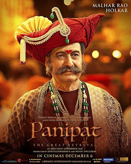 Panipat First Look Poster 13