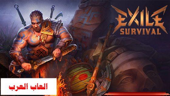 تحميل لعبة Exile Survival للأندرويد برابط مباشر مع التحديث