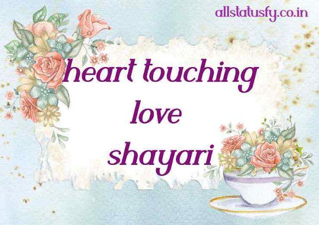 heart touching love shayari