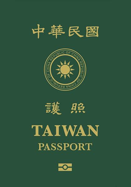 新版護照110年1月11日發行 當天送件申請送好禮