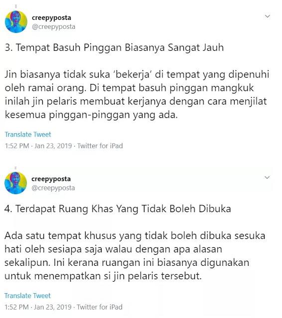 Twitter ukhti syahwat muslimah viral, twitter jilbob. Twitter Ukhti Syahwat Muslimah Viral : Apa Itu Atau Yang