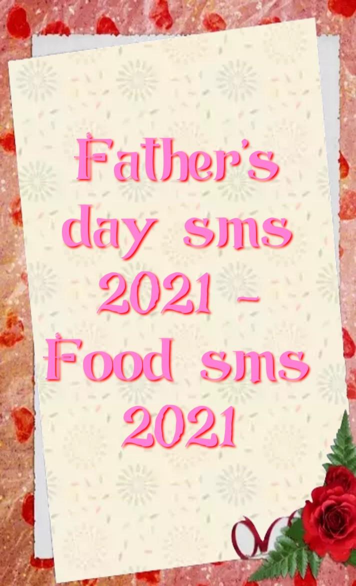 Father's day sms 2021, বাবা দিবসের এসএমএস 2021, Food sms 2021, খাদ্য নিয়ে এসএমএস ২০২১, Father's day এসএমএস, food  এসএমএস , father's day sms, father's day sms in english, father's day sms 2020, father's day date, father's day in bangladesh, father's day drewing, food sms, food sms in english, food sms message, food sms equipment, sms food products, sms food station, বাবা দিবসের এসএমএস, বাবার দিবসের এসএমএস ইংরেজিতে, বাংলাদেশের বাবা দিবসের এসএমএস, বাবা দিবসের নতুন এসএমএস, খাদ্য নিয়ে অসাধারণ এসএমএস,