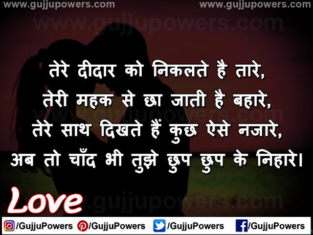 sad love shayari status hindi
