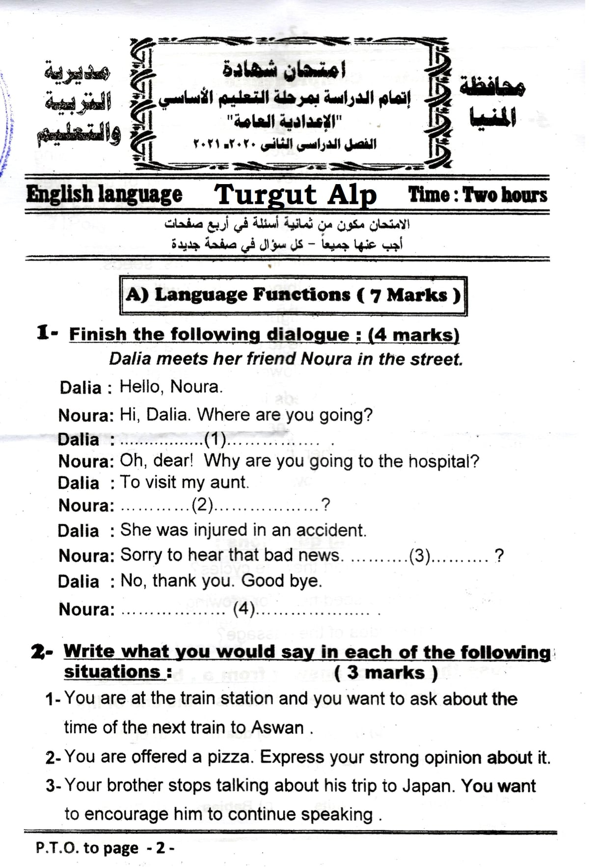 امتحان اللغة الإنجليزية محافظات المنوفية & المنيا & قنا الصف الثالث الإعدادى الترم الثانى 2021