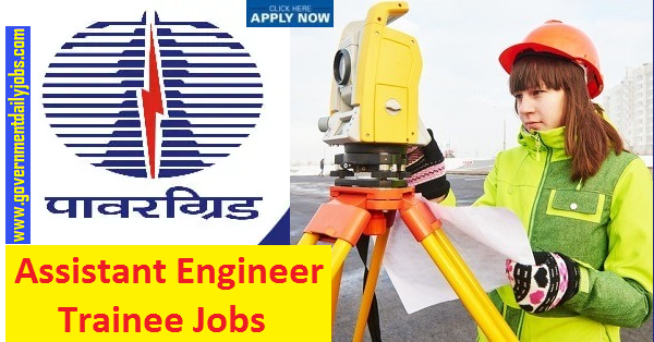 PGCIL Assistant Engineer Jobs 2020