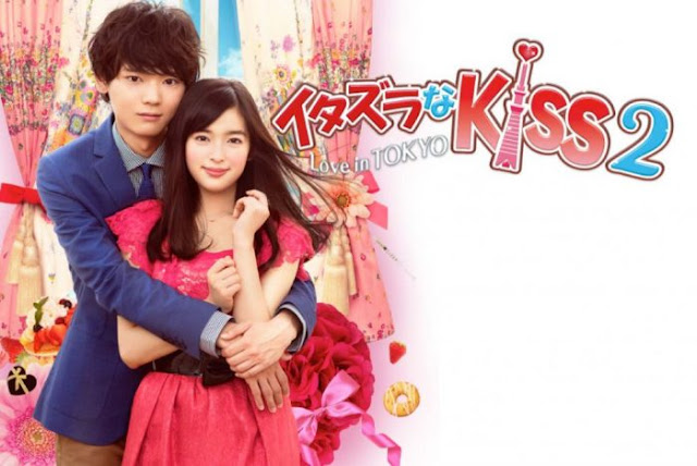 Download Dorama Jepang Itazura na Kiss 2 : Love in Tokyo Batch Subtitle Indonesia