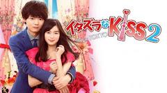 Itazura na Kiss 2 : Love in Tokyo Batch Subtitle Indonesia