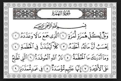Kumpulan Murottal Surat Al Humazah Mp3 Beserta Bacaannya