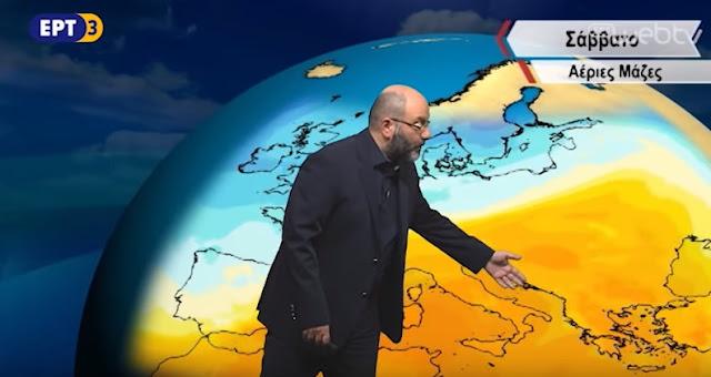 Θα μας τρελάνει ο καιρός: Από την ψυχρή στην...ζεστή εισβολή (βίντεο)