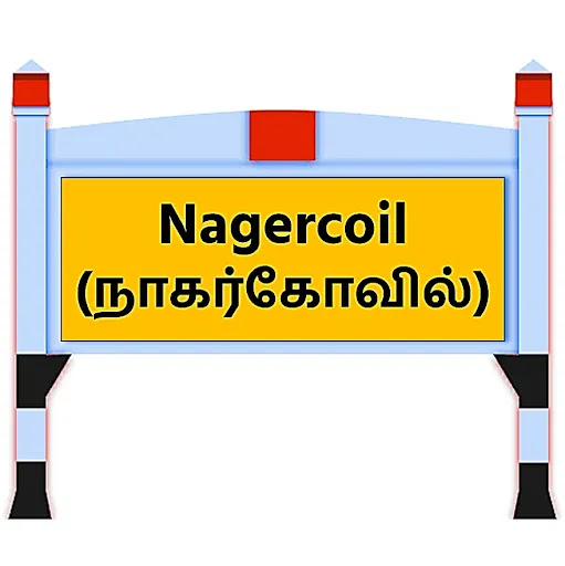 Nagercoil News in Tamil