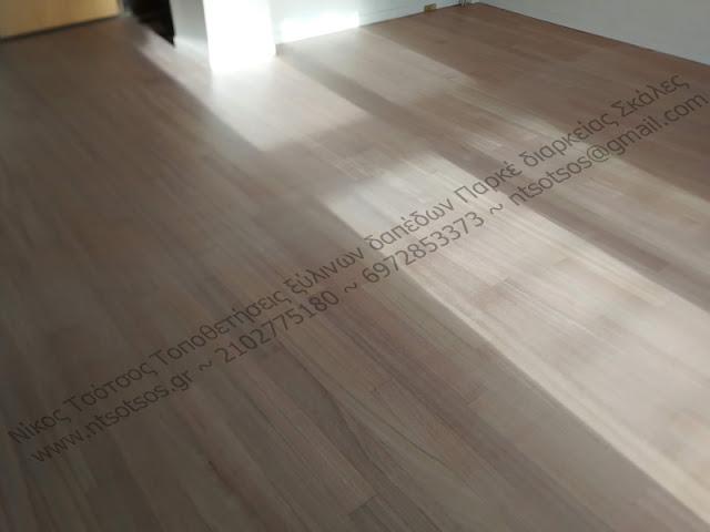 Αλλαγή χρώματος σε ντουσιέ ξύλινο πάτωμα- naturale©