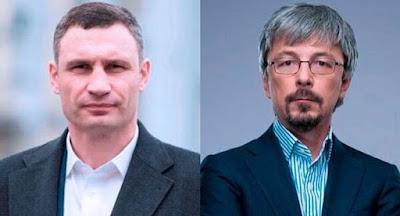 """""""Слуга народу"""" має намір провести позачергові вибори в Києві 8 грудня"""
