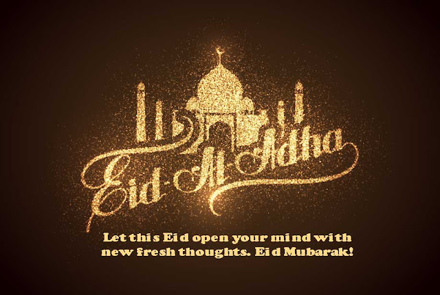 Eid Mubarak Photo Download HD