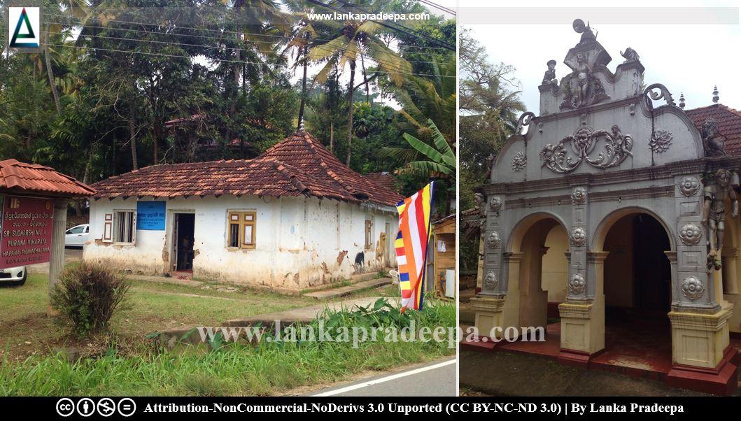 Hepana Sri Sudarshanarama Viharaya