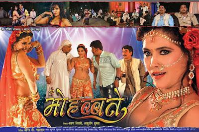 Ye Mohabbatein Poster 5 Feat Ravi Kishan, Awadhseh Mishra, Smriti Sinha, Poonam Dubey