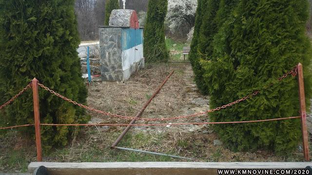 #Spomenik #Streljani #Srbi #Rakanovac #Štrpce #Brezovica #kmnovine #vesti #kosovo #metohija #Srbija
