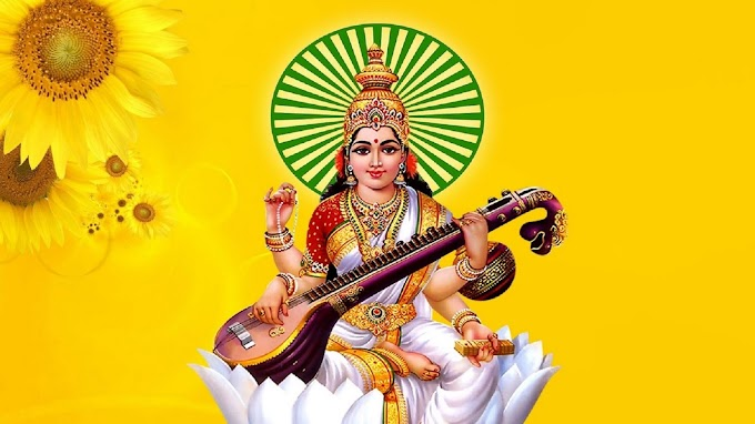 2018 Saraswati Puja Date in India, Essay, Wishes Wallpaper HD, Images and Photos Free Download