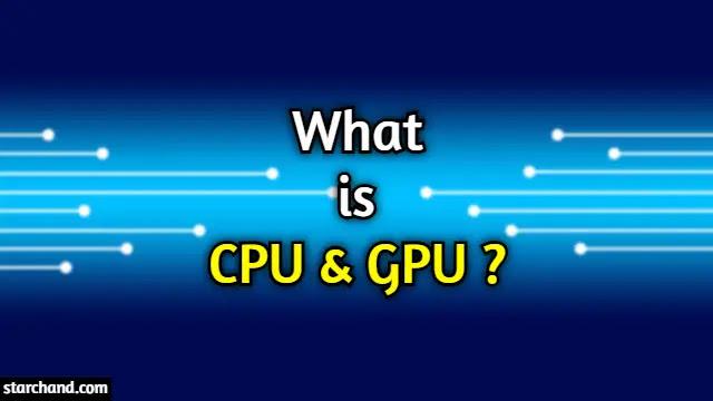 What is CPU & GPU?