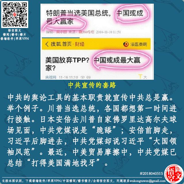 Image result for ä¸-国或成最大èμ¢家