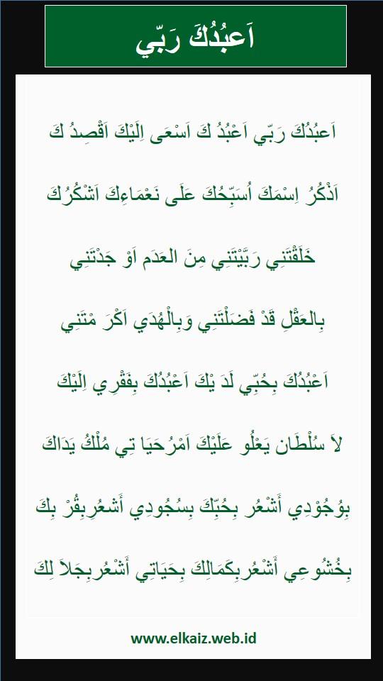 Teks Lirik Sholawat A`buduka Robbiy - Elkaiz.web.id