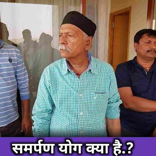 Sahab shree harindranand ji, shiv sishy harindranand ji, sahab bhiya, harinder. Bhaiya
