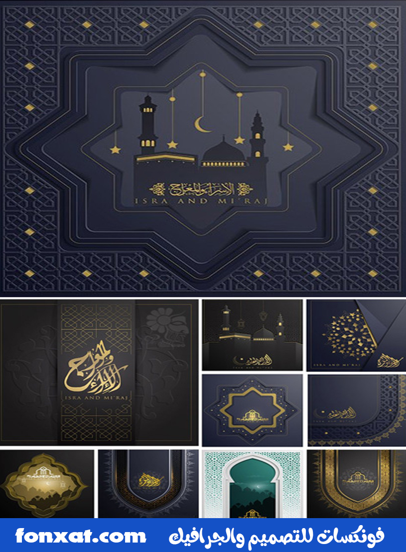 تحميل 11 تصميم خاص برمضان 2020 اجمل تصاميم رمضان 2020