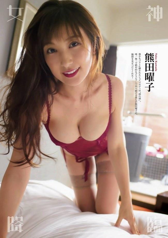 [ENTAME] 2020.06 Yoko Kumada, Tomomi Morisaki, Hirona Unjo, Fumina Suzuki & othersReal Street Angels