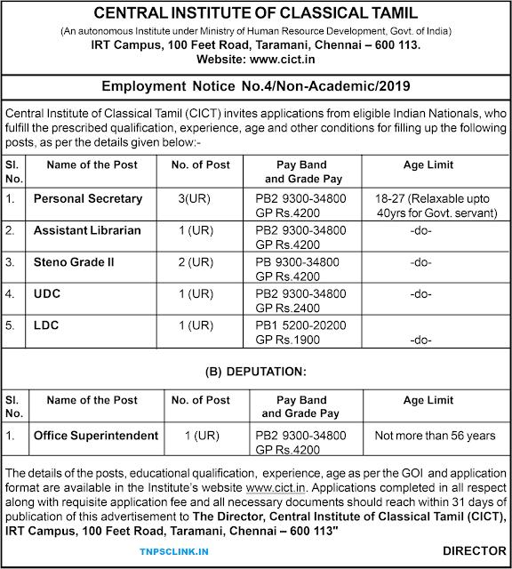 CICT Chennai Recruitment 2019: Personal Secretary, Asst Librarian, Steno, IDC, LDC Posts