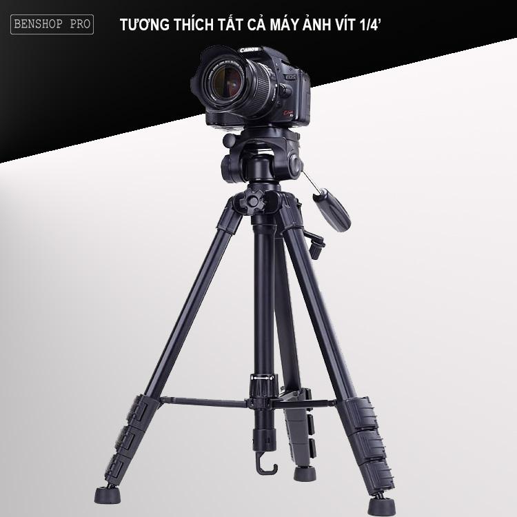 Yunteng VCT-690RM
