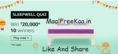 Sleepwell Quiz