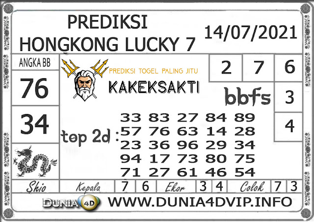 Prediksi Togel HONGKONG LUCKY 7 DUNIA4D 14 JULI 2021