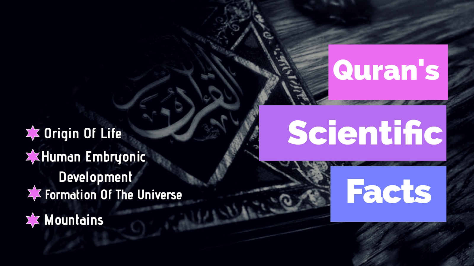 Scientific Facts In The Holy Quran - EduIslam Mission
