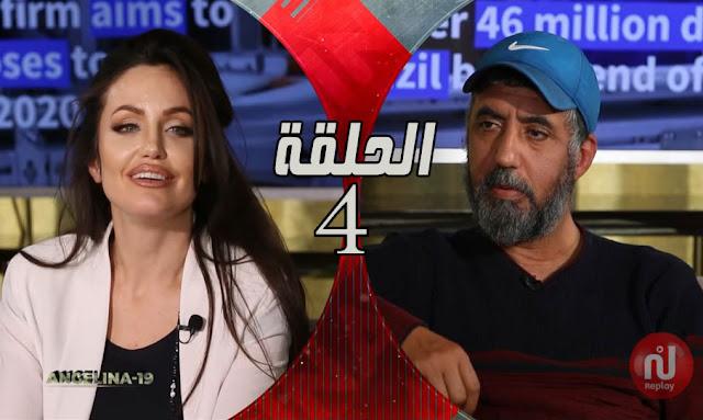"""الكاميرا الخفية انجلينا - سعيد الجزيري """"Said Jaziri"""" الحلقة الرابعة 4 علي قناة نسمة NessmaTV"""