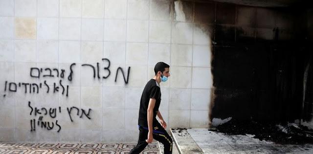 Masjid Di Tepi Barat Jadi Target Vandalisme, Disemprot Cat Hingga Dibakar