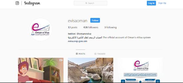 فيزا عمان