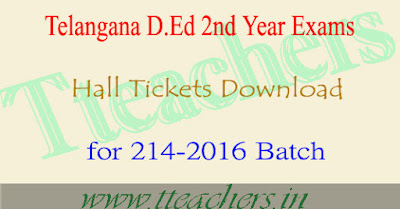 Telangana D.ed 2nd Year exam results 2019 hall tickets download date 2016-2018 batch
